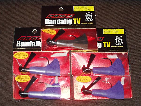 Handa_tv12