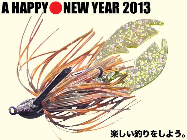 Newyear2013